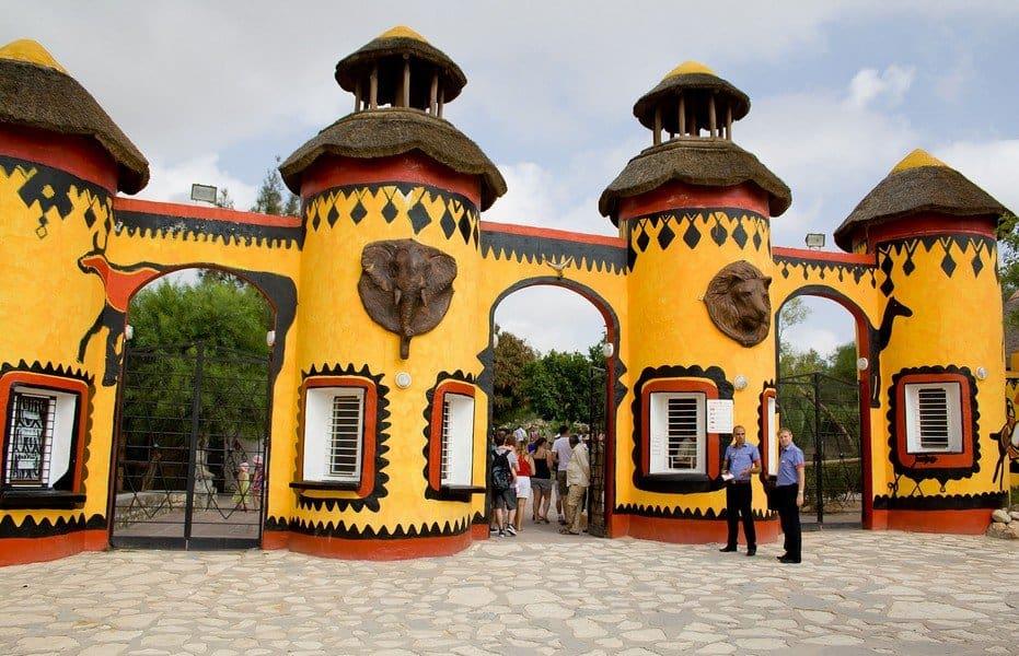 Зоопарк Friguia Animal Park