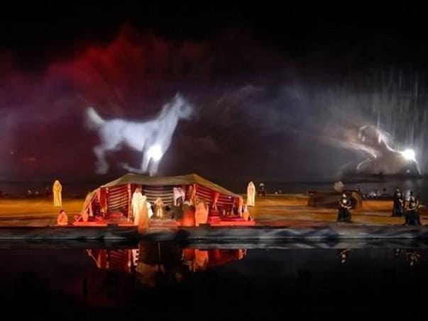 Лазерное шоу Аль Захра