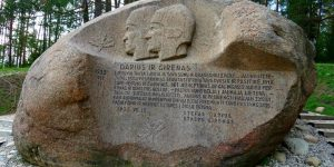 Самый большой камень в Литве