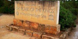 Царские гробницы