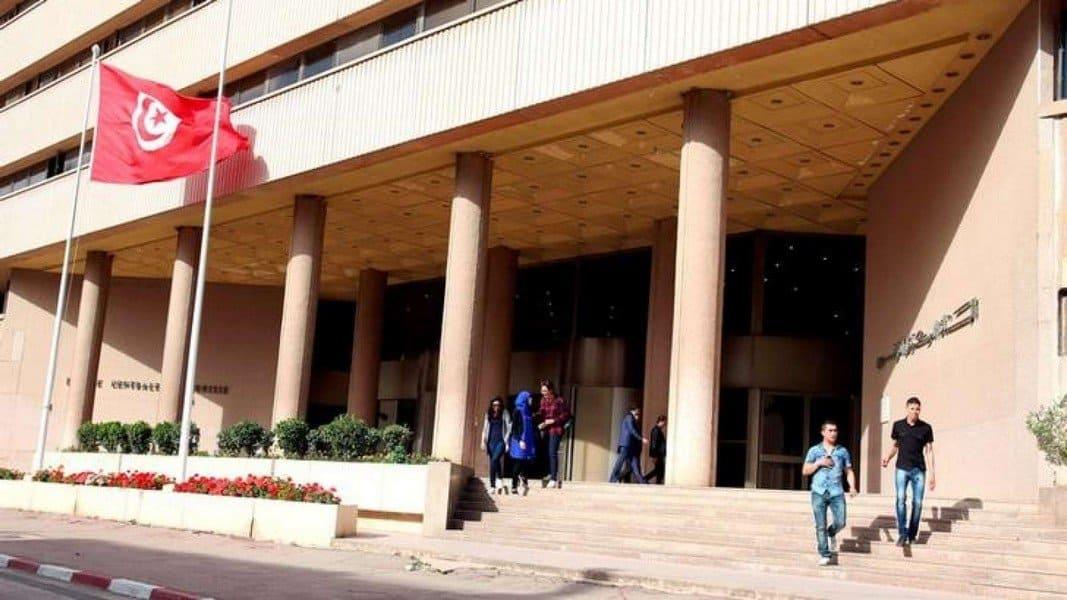 Центральный банк Тунис