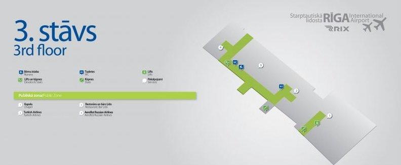 Схема третьего этажа рижского аэропорта
