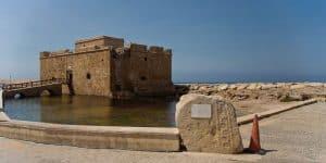 Крепость Пафоса