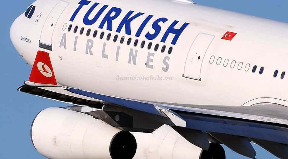 Самолёт Turkish Airlines