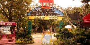 Вход на территорию зоопарка