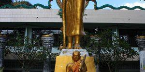 Странствующий Будда