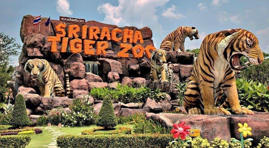 Вход в тигровый зоопарк