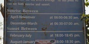 Расписание закатов и рассветов