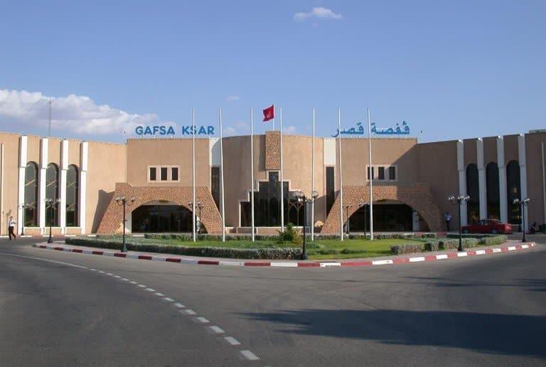Аэропорт Gafsa Ksar
