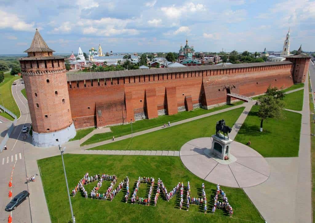 Коломненский кремль