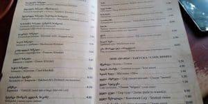 Меню в ресторане Тбилиси