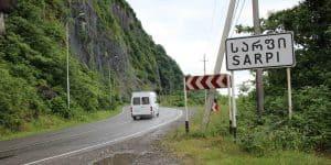 Въезд в Сарпи