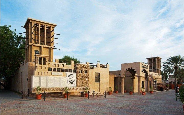 Дом-музей шейха Саида