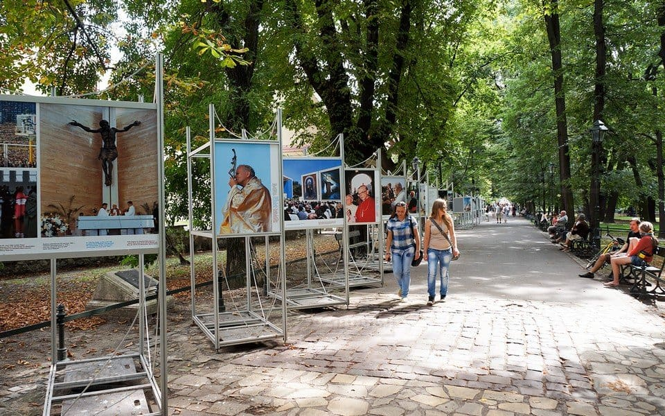 "Парк ""Краковские Планты"""