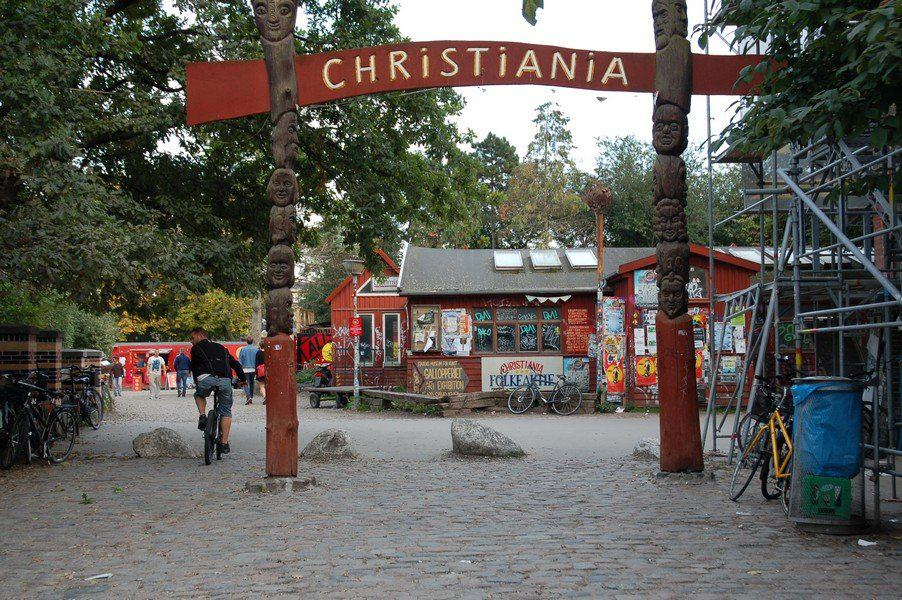 Район Христиания
