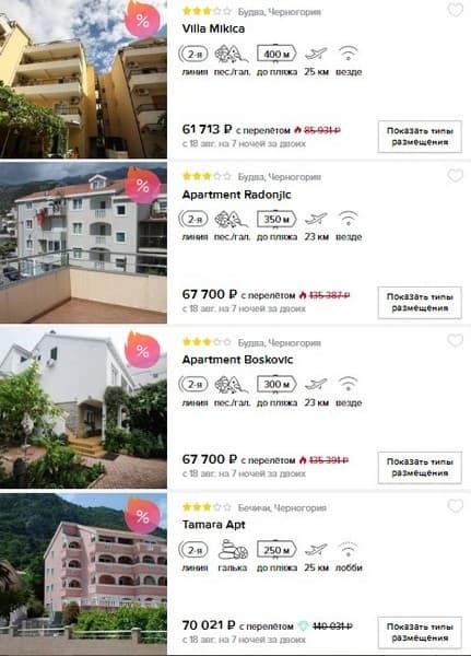 Форум купить дом в черногории