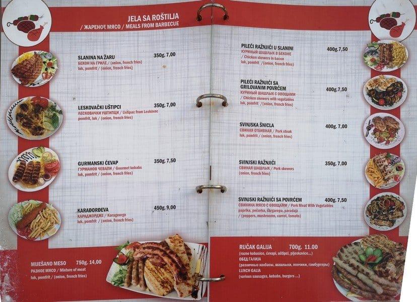 Меню и цены Черногории