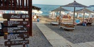 Платные услуги на пляже