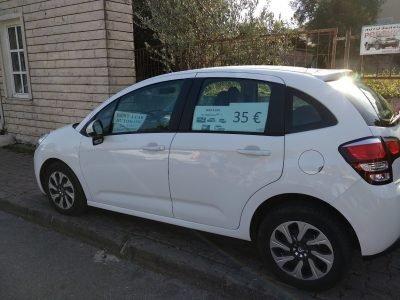Аренда машины в Бечичи