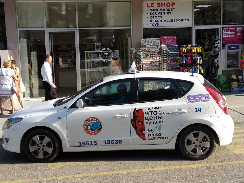 Такси в Будве с рекламой MyRentacar