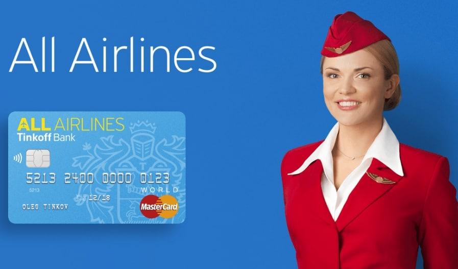 преимущества кредитной карты 1000